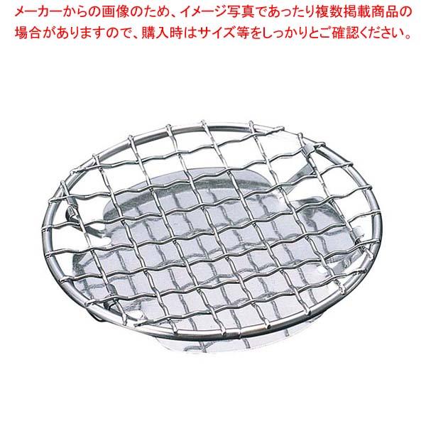 【まとめ買い10個セット品】 【 業務用 】コンロ用 焼き網プレート(直火用天板付き網)