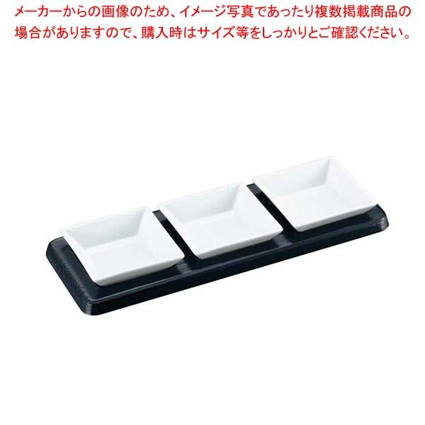 【まとめ買い10個セット品】 【 業務用 】黒小皿 SU-113