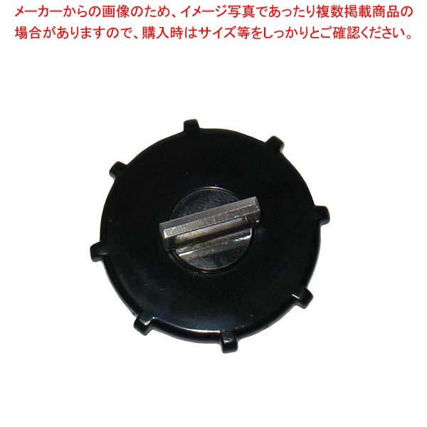 【まとめ買い10個セット品】 【 業務用 】クイジナート ハイスピードプロセッサー用 ステンクラッチ CBT-502