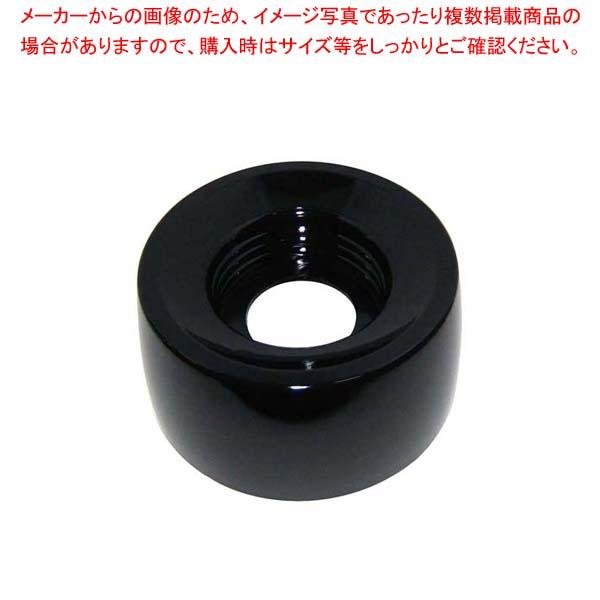 【まとめ買い10個セット品】 【 業務用 】クイジナート ハイスピードプロセッサー用 ボトル台 CBT-505