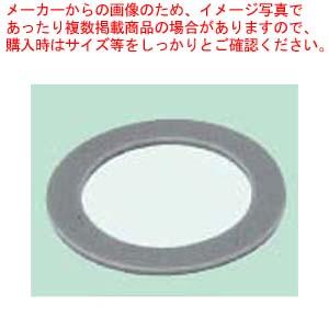 【まとめ買い10個セット品】 【 業務用 】クイジナート ハイスピードプロセッサー用 パッキン 10枚組 SPB105