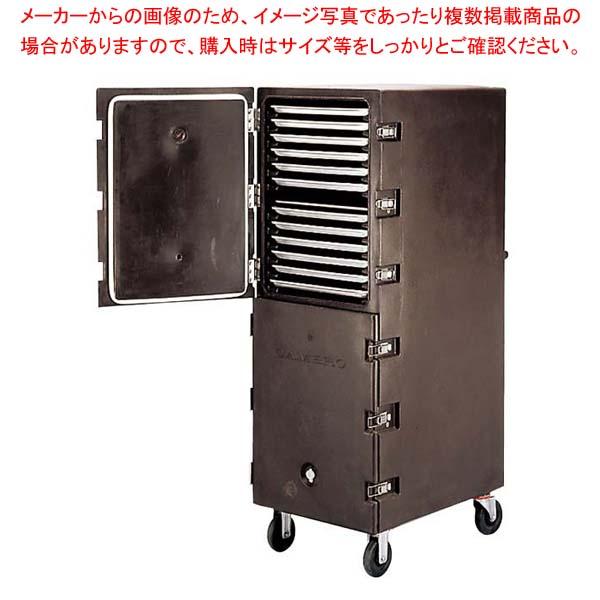 キャンブロ カムカートシートパン用 1826DTC(131)D/B【 運搬・ケータリング 】 【厨房館】