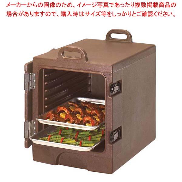 キャンブロ カムキャリアシートパン用 1318MTC(131)D/B【 運搬・ケータリング 】 【厨房館】