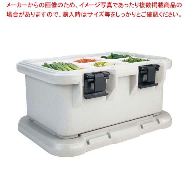 キャンブロ カムキャリアS UPCS160(480)オフホワイト(SG)【 運搬・ケータリング 】 【厨房館】