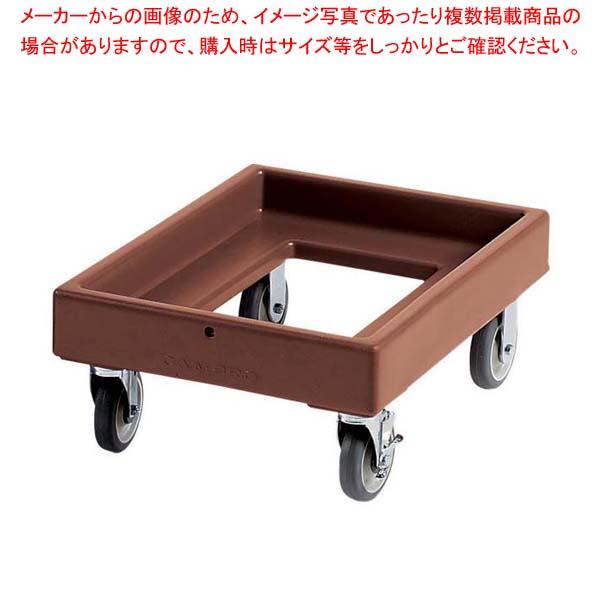 キャンブロ カムドーリー CD300(131)D/B【 運搬・ケータリング 】 【厨房館】