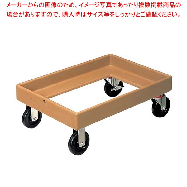 キャンブロ カムドーリー CD300(157)C/B【 運搬・ケータリング 】 【厨房館】