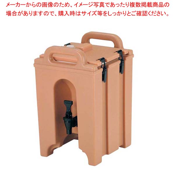 【 業務用 】キャンブロ ドリンクディスペンサー 100LCD(157)C/B 【 メーカー直送/代金引換決済不可 】