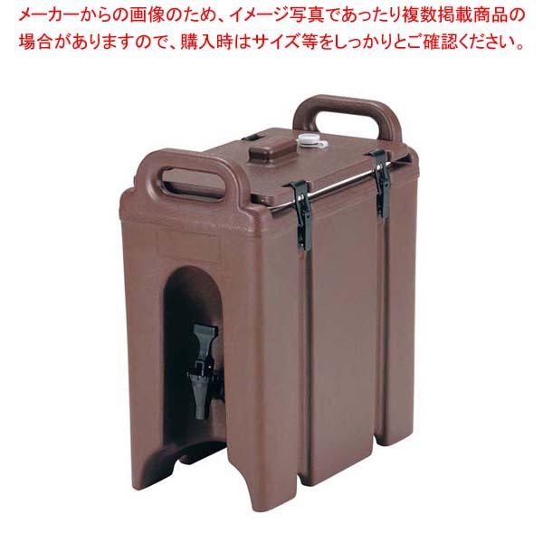 【 業務用 】キャンブロ ドリンクディスペンサー 250LCD(131)D/B 【 メーカー直送/代金引換決済不可 】