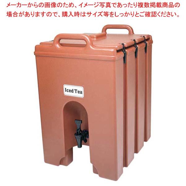 【 業務用 】キャンブロ ドリンクディスペンサー 1000LCD(157)C/B 【 メーカー直送/後払い決済不可 】