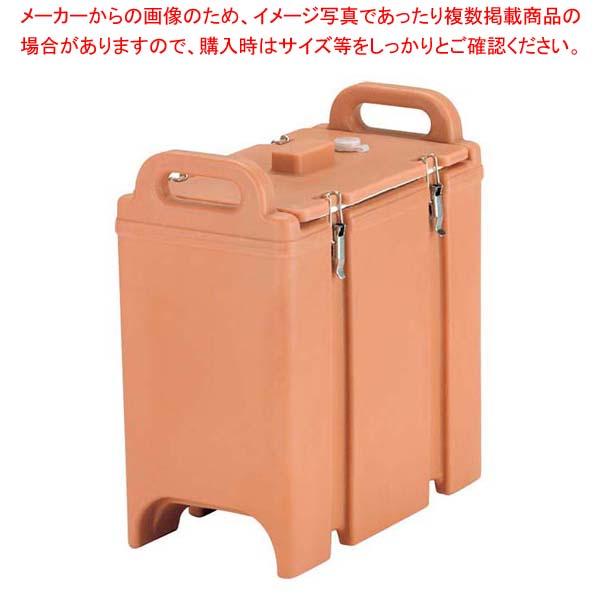 【 業務用 】キャンブロ ドリンクディスペンサー 350LCD(131)D/B 【 メーカー直送/代金引換決済不可 】