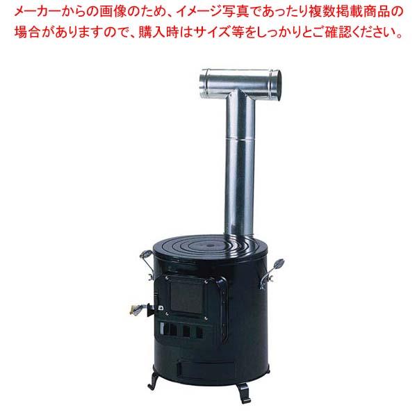 【まとめ買い10個セット品】 【 業務用 】クッキングストーブ RS-41【 メーカー直送/代金引換決済不可 】