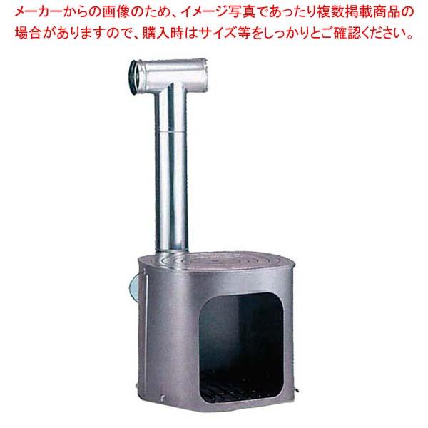 【まとめ買い10個セット品】【業務用】角カマドAK-41【メーカー直送/決済】