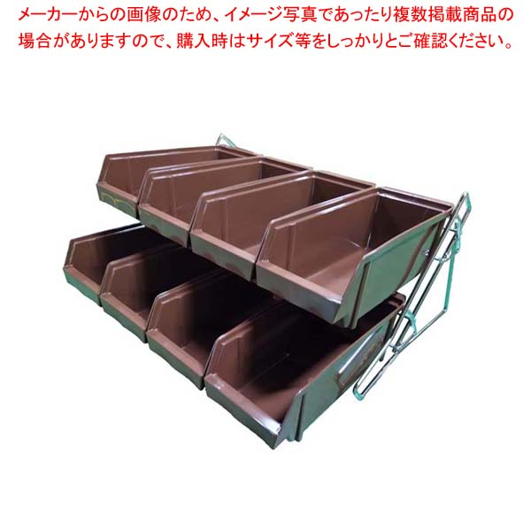 【まとめ買い10個セット品】 【 業務用 】S型 オーガナイザー 2段4列(8ヶ入)D/B