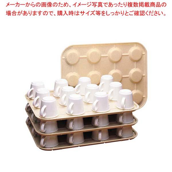 【まとめ買い10個セット品】 【 業務用 】キャンブロ カップキーパー KK1200(133)ベージュ