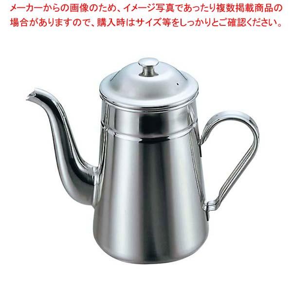 【まとめ買い10個セット品】 【 業務用 】18-8 コーヒーポット 太口 #13 1600cc