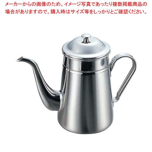 【まとめ買い10個セット品】 【 業務用 】18-8 コーヒーポット 細口 #13 1600cc