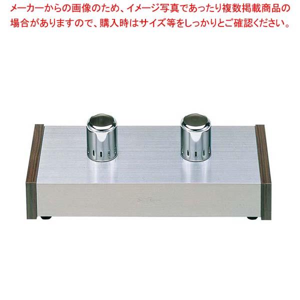 【 業務用 】サイフォンテーブル SSH-502SD 2連 13A 【 メーカー直送/代金引換決済不可 】