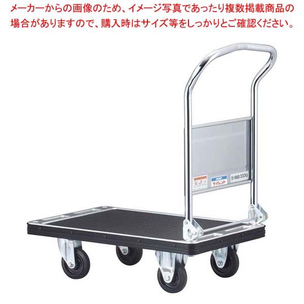 【まとめ買い10個セット品】サイレント・ホープ(台車)UDH-LSC-MS(ハンドル折畳式)【 カート・台車 】 【厨房館】