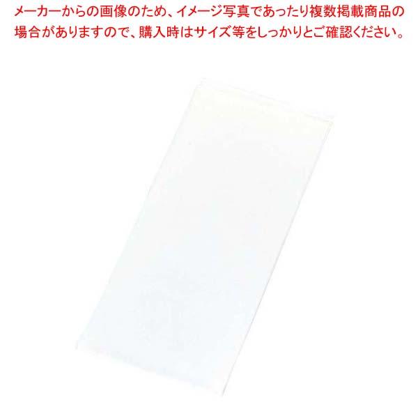 デュニセル テーブルカバーM(50枚入)ホワイト(108390)【 店舗備品・インテリア 】 【厨房館】