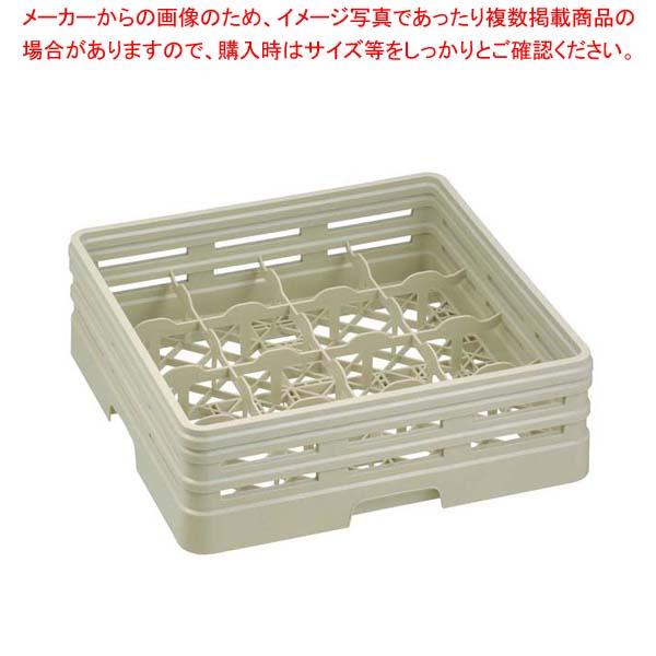 レーバン グラスラック フルサイズ 16-164-T(ピンレス)【 バスボックス・洗浄ラック 】 【厨房館】