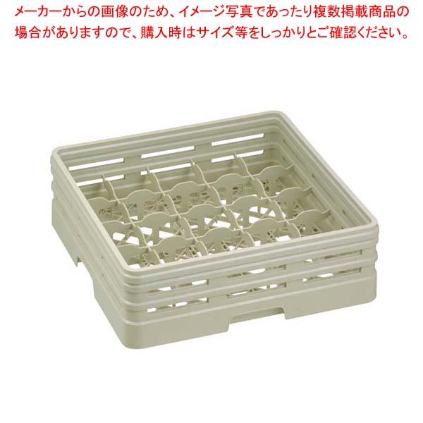 レーバン グラスラック フルサイズ 25-108-T(ピンレス)【 バスボックス・洗浄ラック 】 【厨房館】