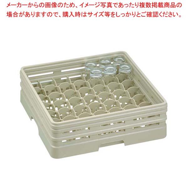 レーバン グラスラック フルサイズ 49-108-T(ピンレス)【 バスボックス・洗浄ラック 】 【厨房館】