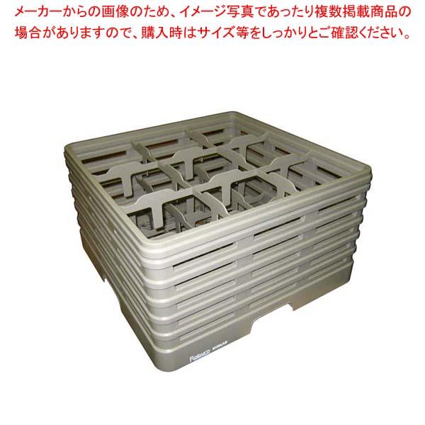 【まとめ買い10個セット品】レーバン ステムウェアラック フルサイズ 9-239-S(ピンレス)【 バスボックス・洗浄ラック 】 【厨房館】