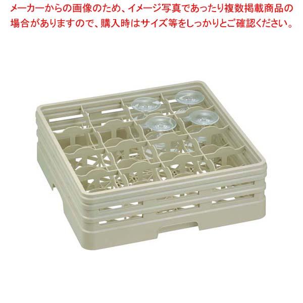 【まとめ買い10個セット品】 【 業務用 】レーバン ステムウェアラック フルサイズ 16-164-S(ピンレス)