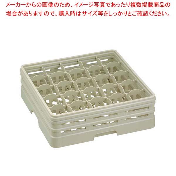 レーバン ステムウェアラック フルサイズ 25-183-S(ピンレス)【 バスボックス・洗浄ラック 】 【厨房館】