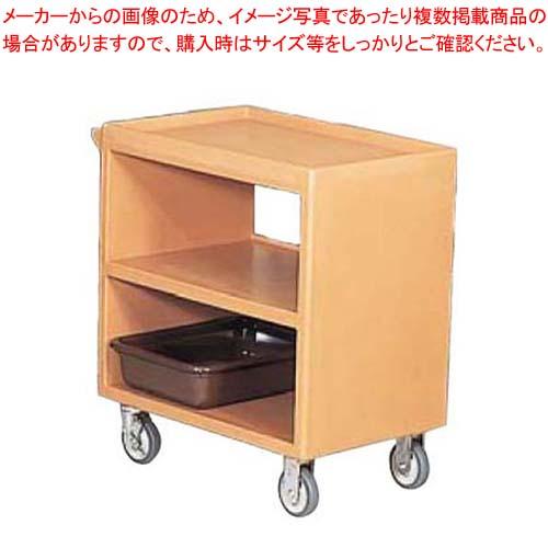 キャンブロ サービスカート BC230(157)C/B【 カート・台車 】 【厨房館】