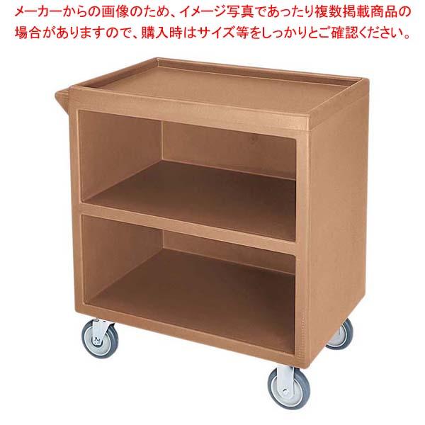 キャンブロ サービスカート BC330(157)C/B【 カート・台車 】 【厨房館】