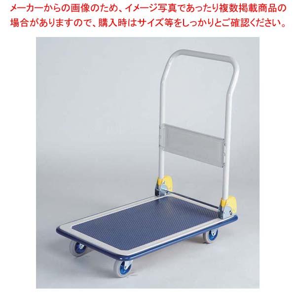 スチール台車 NHT-101(ハンドル折りたたみ式)【 カート・台車 】 【厨房館】