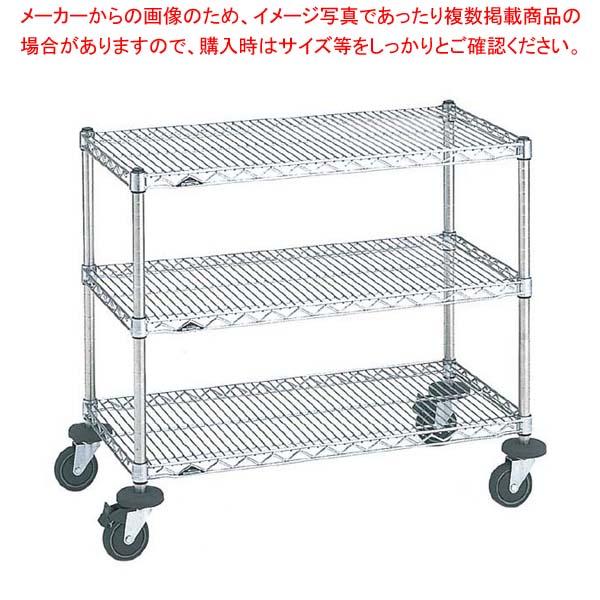 【 業務用 】スーパーエレクターミニカート 18-0 NMCB-S【 メーカー直送/代金引換決済不可 】