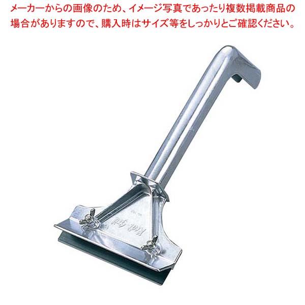 【まとめ買い10個セット品】 【 業務用 】グリルスクレイパー No.161(幅153×全長360)