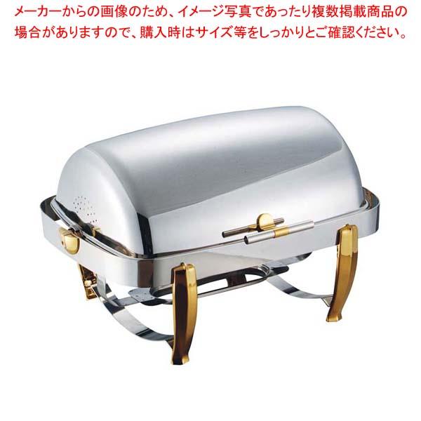 SX ロールトップチェーファ・ー 角型 無段階開閉式 X35189UQ ダブル【 ビュッフェ関連 】 【厨房館】