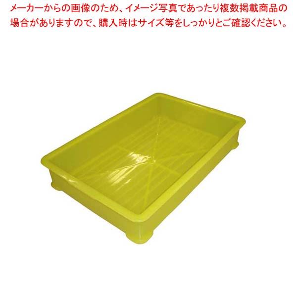 【まとめ買い10個セット品】 【 業務用 】【 即納 】 EBM PP半透明カラー番重 A型 小 イエロー(サンコー製)