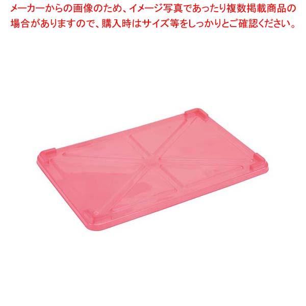 【まとめ買い10個セット品】 EBM PP半透明カラー番重 蓋 大 レッド(サンコー製) 【厨房館】【 運搬・ケータリング 】