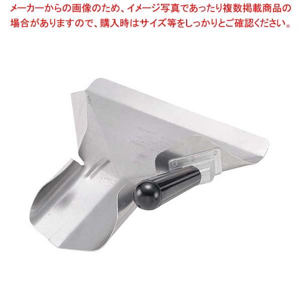 【まとめ買い10個セット品】アルミ ポテトスクープ No.152-ARN【 屋台・イベント調理機器 】 【厨房館】