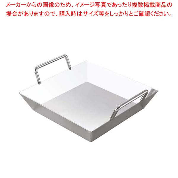 【まとめ買い10個セット品】 【 業務用 】【 即納 】 EBM 18-0 深型 モツ鍋(てっちゃん鍋)27cm