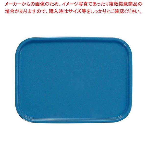 【まとめ買い10個セット品】 【 業務用 】カラーコレクショントレー L アクアブルー