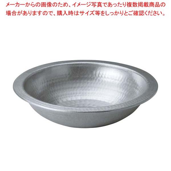 【まとめ買い10個セット品】 【 業務用 】アルミ 電磁用 うどんすき 30cm