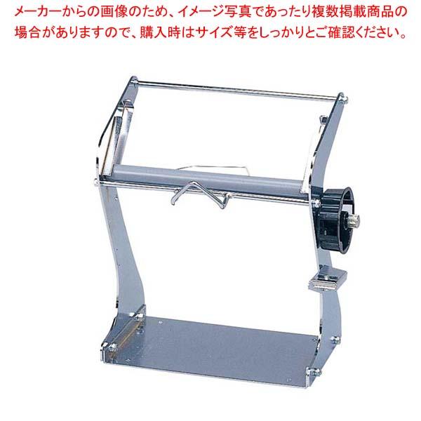 【まとめ買い10個セット品】 【 業務用 】サッカー台用ロール器具 S-1