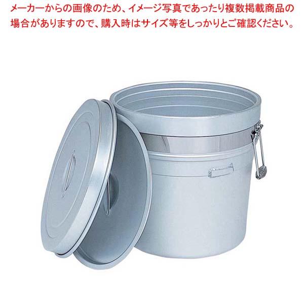 アルマイト 段付二重食缶(大量用)250-A 20L【 運搬・ケータリング 】 【厨房館】