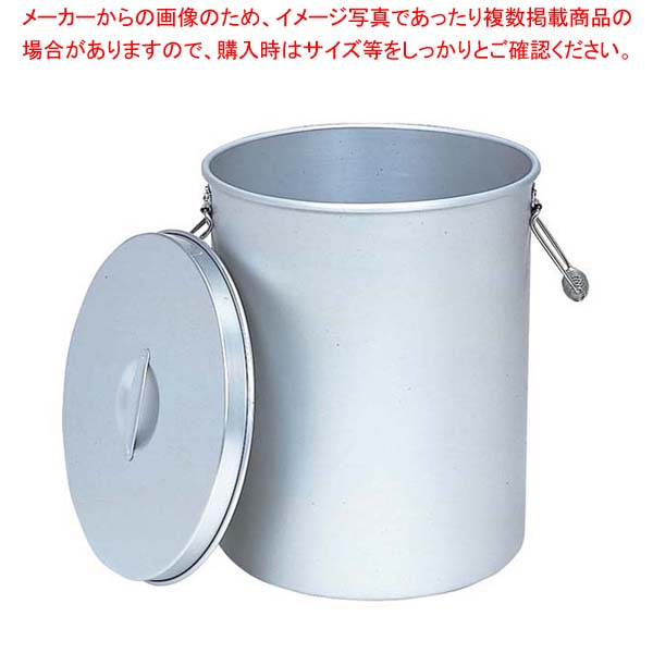 アルマイト お茶タンク 250-T【 運搬・ケータリング 】 【厨房館】