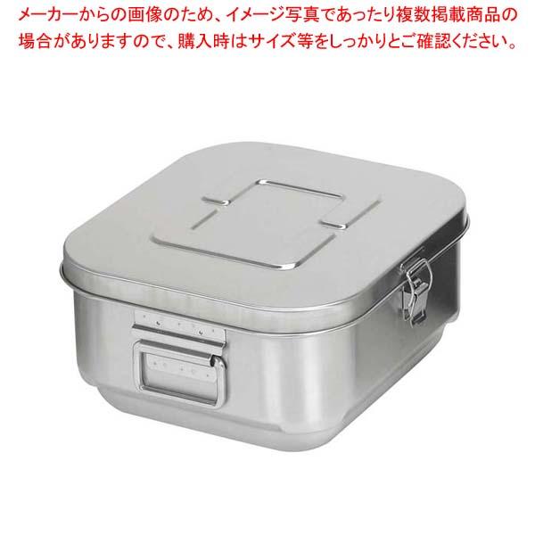 ステンマイルドボックスS クリップ付 SMB-07C【 運搬・ケータリング 】 【厨房館】