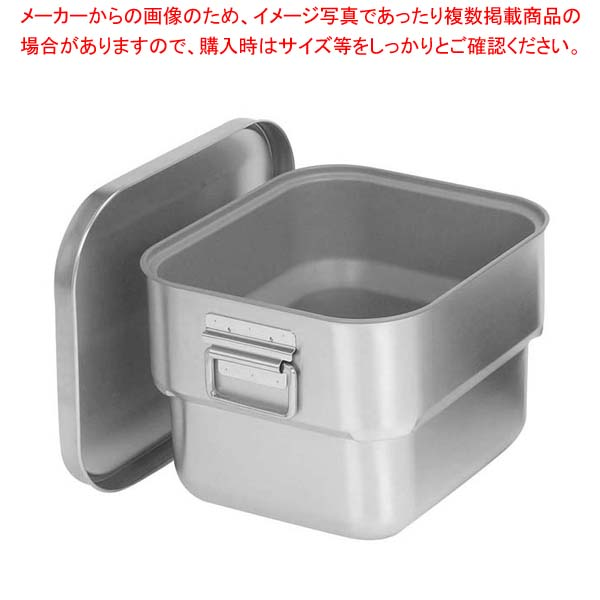 ステンマイルドボックスS テフロン加工付 SMB-14F【 運搬・ケータリング 】 【厨房館】