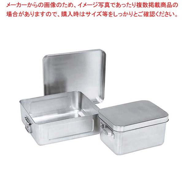 18-8 天ぷら入 コンテナー(蓋付)254-A【 運搬・ケータリング 】 【厨房館】