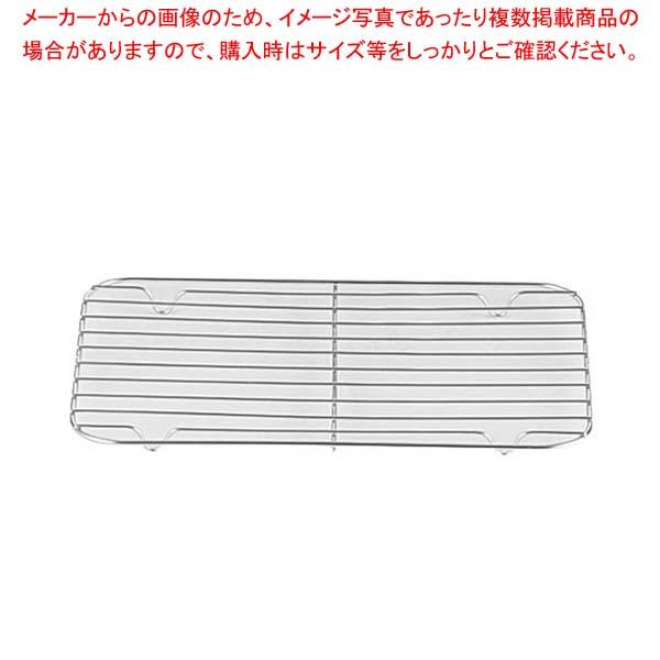 【まとめ買い10個セット品】 【 業務用 】18-8 天ぷら入 ミニ容器用 敷網 255-CS