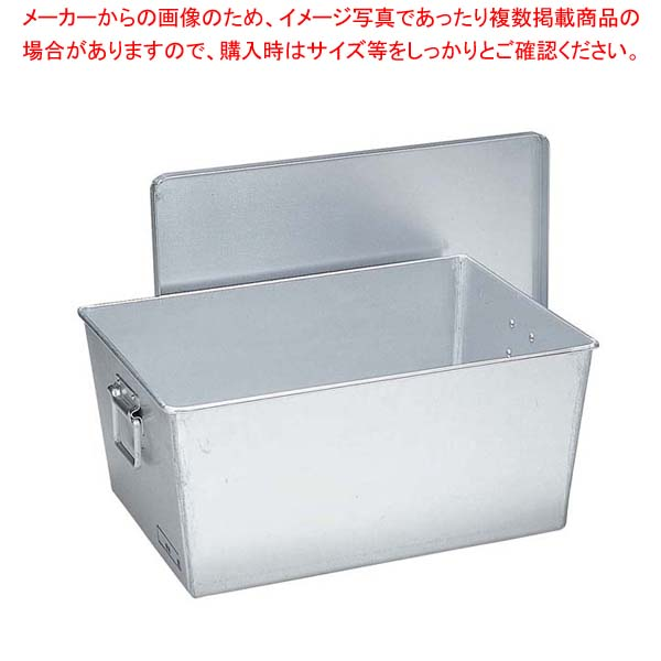 【まとめ買い10個セット品】アルマイト 深型 パン箱 45人用(蓋付)257【 運搬・ケータリング 】 【厨房館】