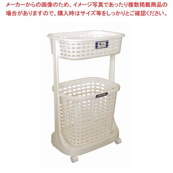 【まとめ買い10個セット品】 【 業務用 】ランドリーバスケット2段 SW-1082